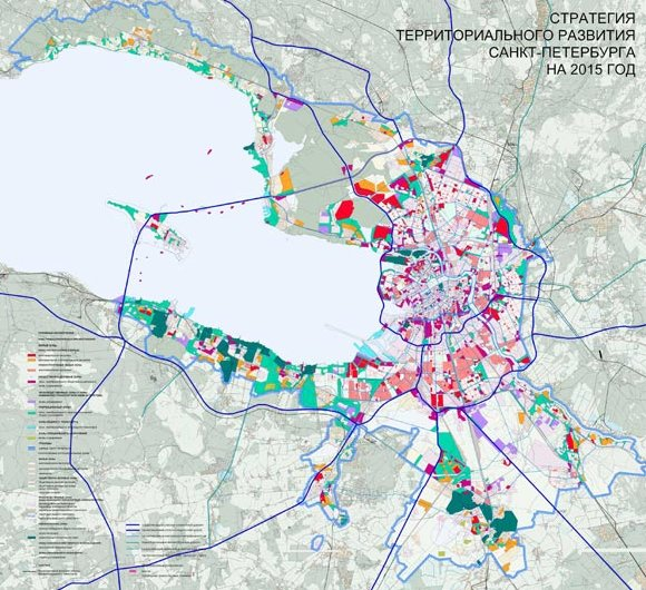 разъездная работа по санкт-петербургу предметы проходят
