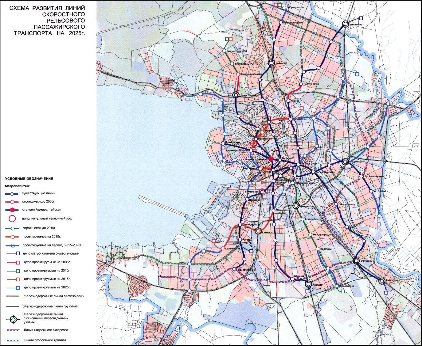 Проектируемая схема метро санкт петербурга фото 692