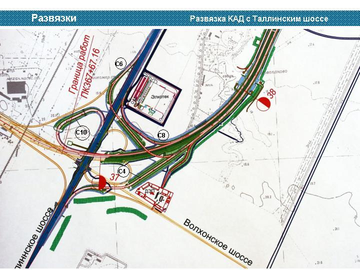 Развязка КАД с Таллинским шоссе - Wikimapia.