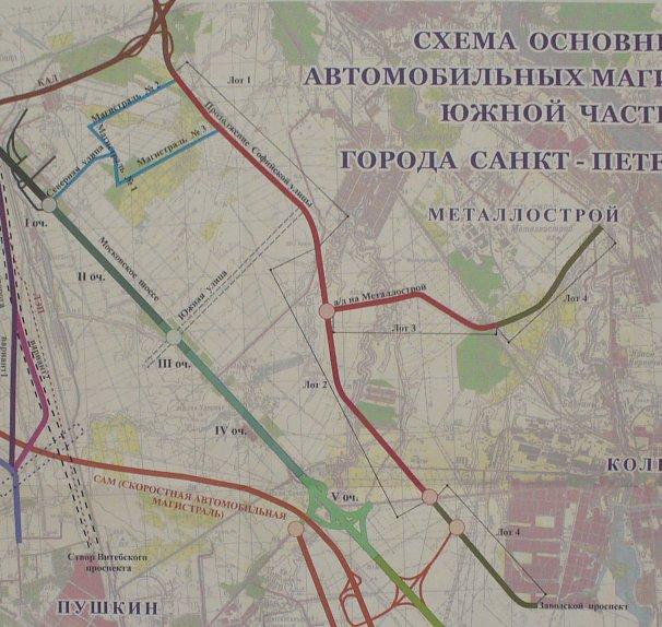 Продолжение Софийской улицы: http://spb-projects.narod.ru/roads/sof_mosk.htm