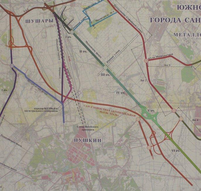 Фрагмент схемы магистралей